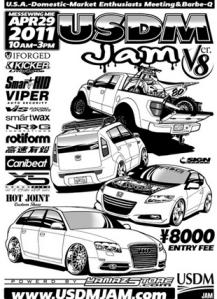 USDM Jam 2011 Ver.8.0